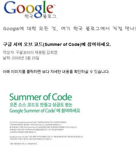 구글 한국 블로그, 이미지로 정보 제공